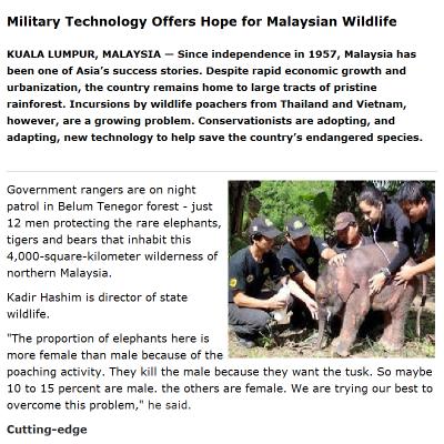 给马来西亚的野生动物保护